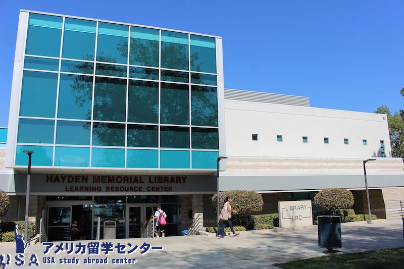 FLS – Citrus College