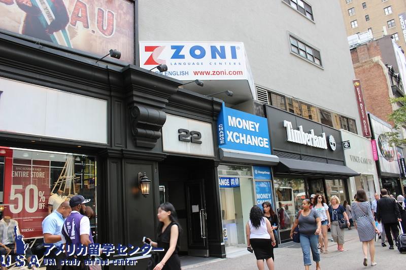 ZONI Language Centers – Manhattan