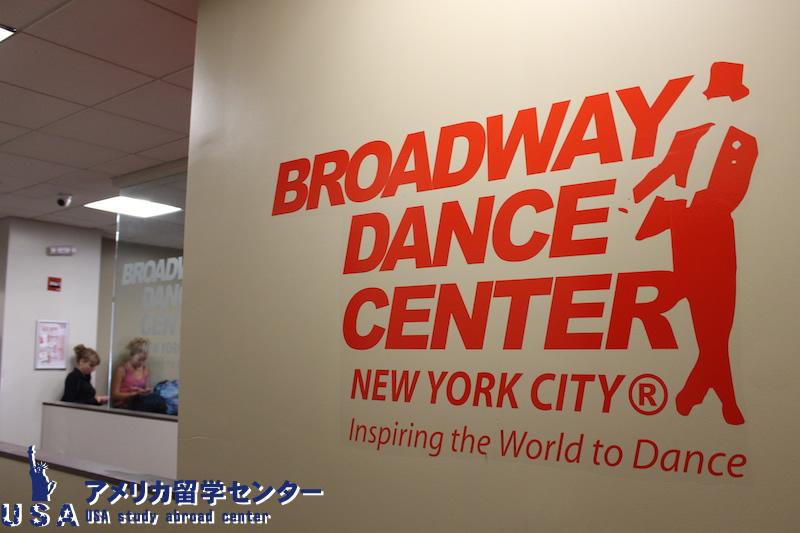 Broadway Dance Center (BDC)