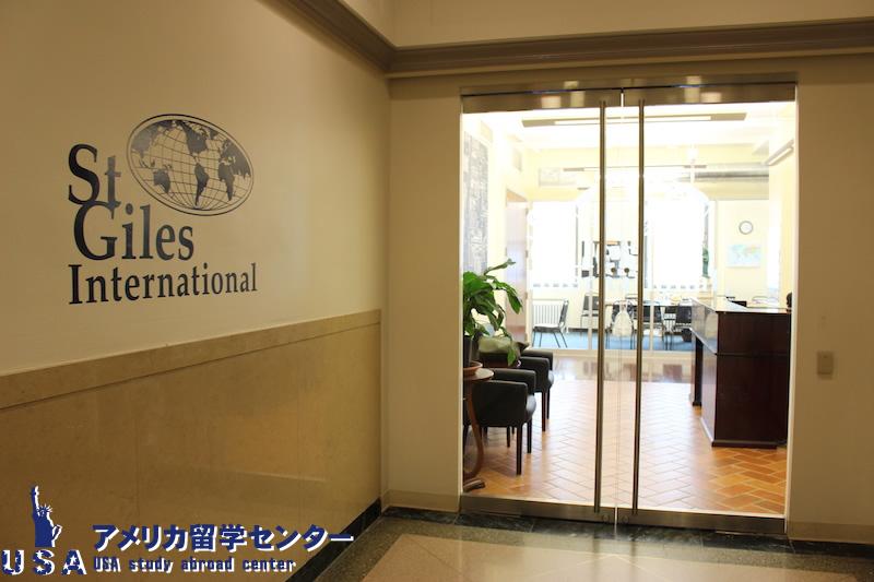 St. Giles International – New York