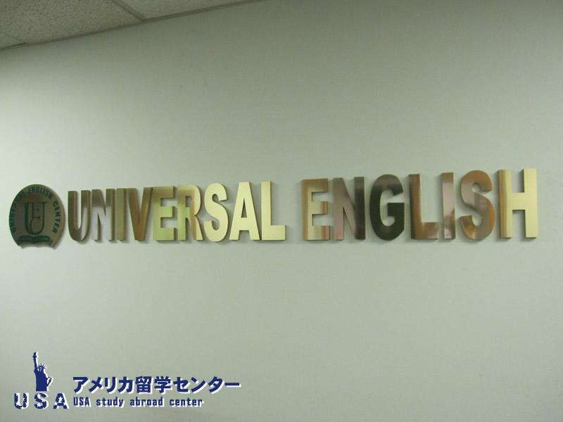 Universal English Center