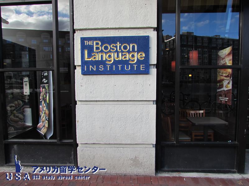 The Boston Language Institute