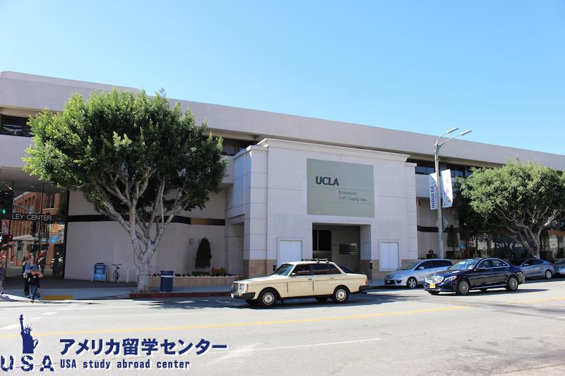 UCLA Extension – American Language Center (ALC)